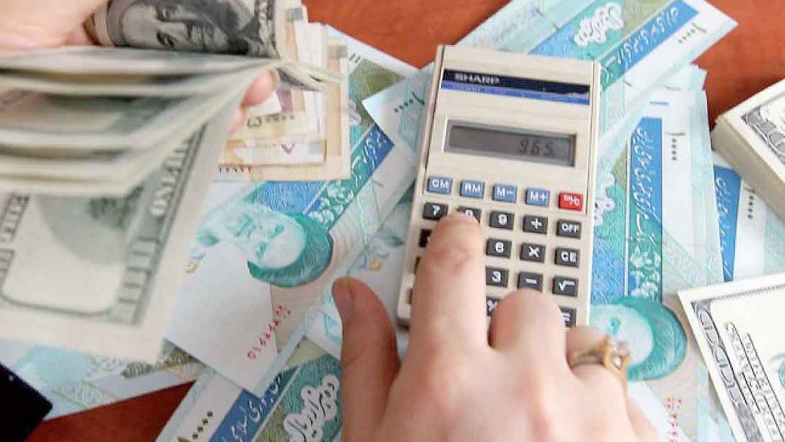 عادت مالی هماهنگی زوجین