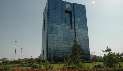 بانکها سهام در اختیار خود در بنگاههای اقتصادی را واگذار کنند