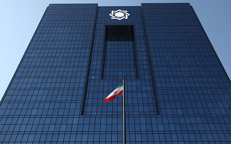 بیانیه بانک مرکزی در محکومیت تحریم سیف توسط آمریکا