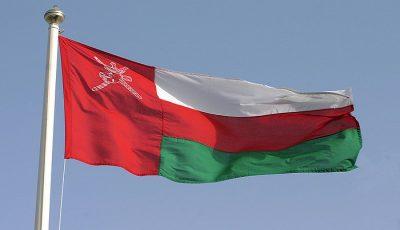 تسهیلات جدید عمان برای گردشگران ایرانی