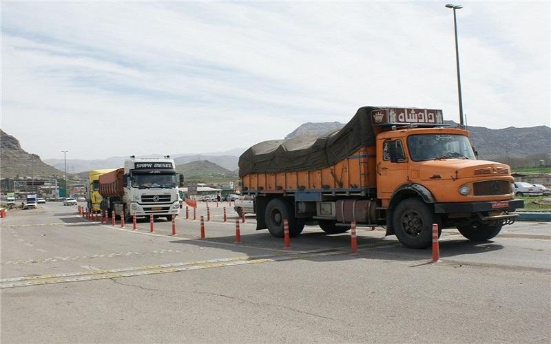جزئیات درخواست کامیونداران