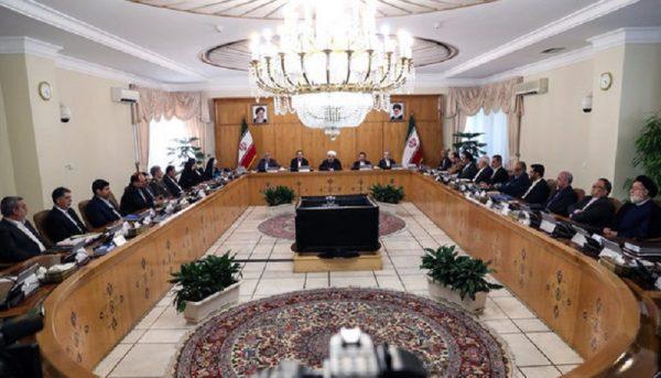 نصاب معاملات برگزاری مناقصات در سال ۹۷ تعیین شد