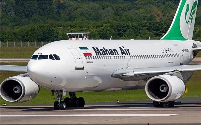 آلمان یک شرکت هواپیمایی ایران را تحریم میکند
