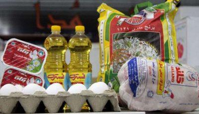 کدام کالاها در رمضان گرانتر میشوند؟