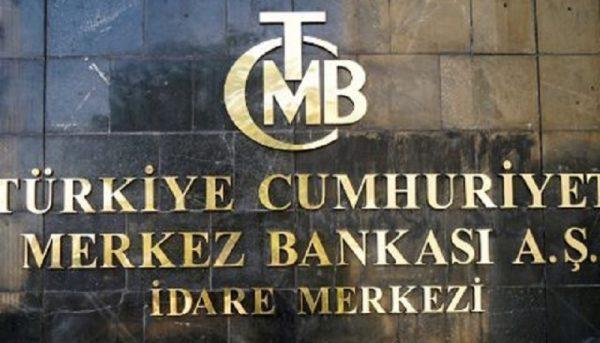 بانک مرکزی ترکیه نرخ بهره خود را تا ۱.۲۵ درصد بالا میبرد