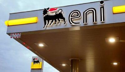 هشدار «غول ایتالیا» نسبت به تاثیر تحریمهای آمریکا بر قیمت نفت