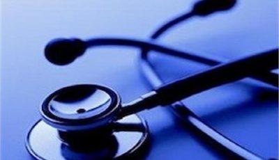 ویزیت پزشکان ۶ درصد افزایش یافت