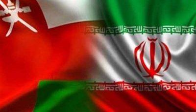 حجم روابط تجاری ایران و عمان ۱۱۶ درصد رشد کرد