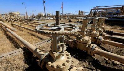 سوآپ نفت خام کرکوک در هالهای از ابهام