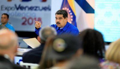 افزایش ۱۵۵ درصدی دستمزدها در ونزوئلا