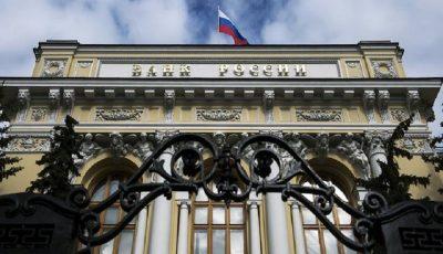 تزریق ۱٫۶ میلیارد دلار برای احیای بانکداری روسیه