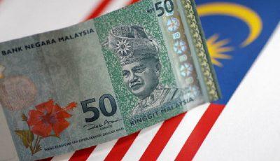 کاهش ارزش پول کشورهای نوظهور