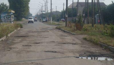 ساخت نخستین جاده پس از ۵ سال در اوکراین