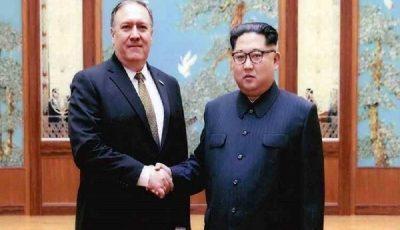 آمریکا آمادگی برای کمک اقتصادی به کره شمالی را رد کرد