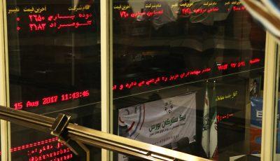 مهمترین سهام تاثیرگذار در شاخص بورس سهشنبه