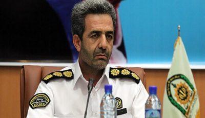 درخواست پلیس از بازدیدکنندگان نمایشگاه کتاب تهران