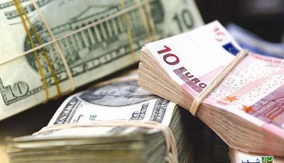 دلار، پوند و یورو؛ کدام گرانتر شده است؟