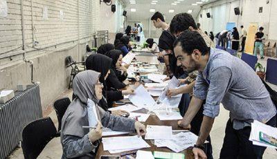 سایه سنگین بروکراسی بر اقتصاد ایران