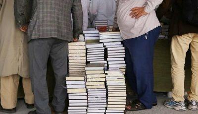 افزایش ۲۰ درصدی فروش کتاب در نمایشگاه کتاب