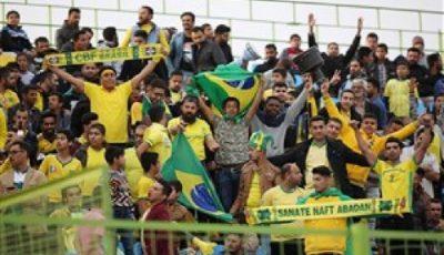 احداث آکادمی فوتبال برزیل در آبادان