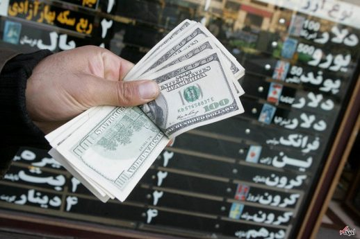 نتیجه تصویری برای دلار و پوند و یورو