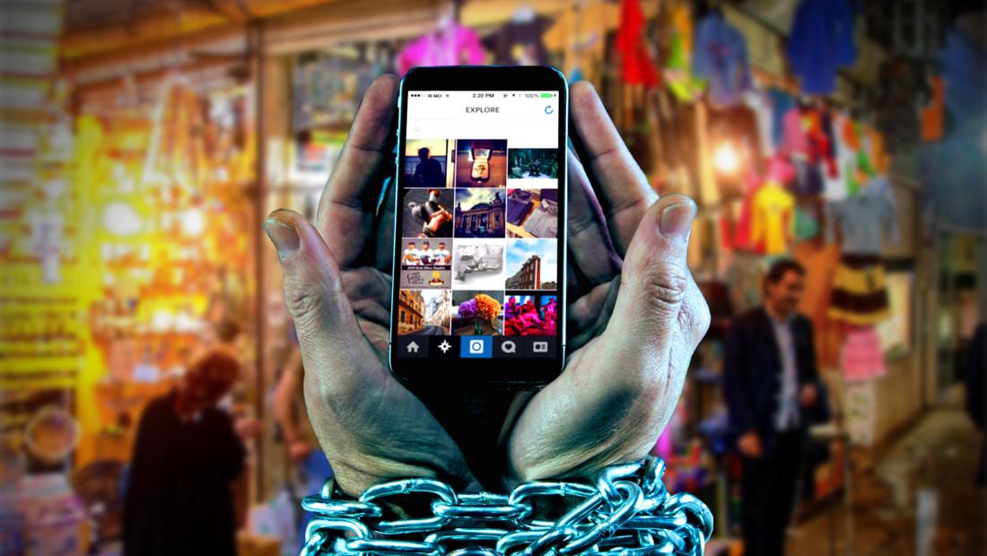 چگونه فناوری رفتار ما را تغییر میدهد؟