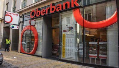 اوبر بانک اتریش همکاری با ایران را قطع میکند