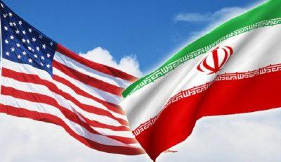 تجارت ایران و آمریکا در سال ۹۷ چقدر بود؟