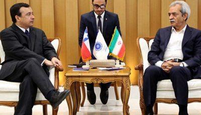 پیشنهاد تشکیل کمیته مشترک بازرگانی ایران و شیلی
