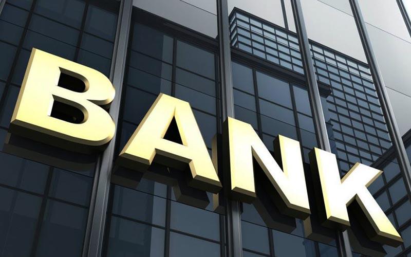 بانکهای برتر آسیا معرفی شدند