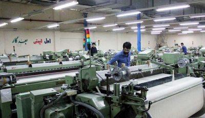 افزایش تورم تولیدکننده بخش خدمات در زمستان گذشته