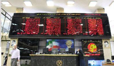 امضای تفاهمنامه بورس تهران با یک شرکت رتبهبندی بینالمللی