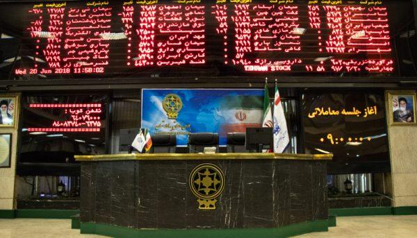 انتشار اوراق برای تامین مالی بخش خصوصی در بورس تهران