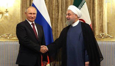 تهران از سرمایهگذاری شرکتها و بخش خصوصی روسیه استقبال میکند