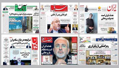 پیشبینیهایی که به اقتصاد ایران ضربه میزند
