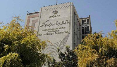 فهرست متقاضیان وام یک میلیونی به بانک مرکزی تحویل داده شد