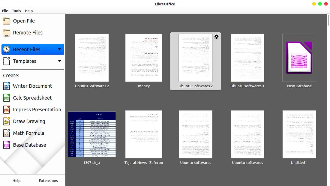 نرمافزارهای اوبونتو لیبرهآفیس LibreOffice