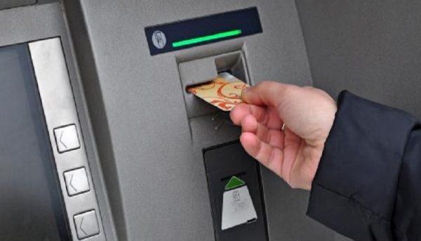 برنامه جدید بانک مرکزی برای تراکنشهای بانکی