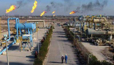 توسعه میادین نفتی مرزی عراق با ایران