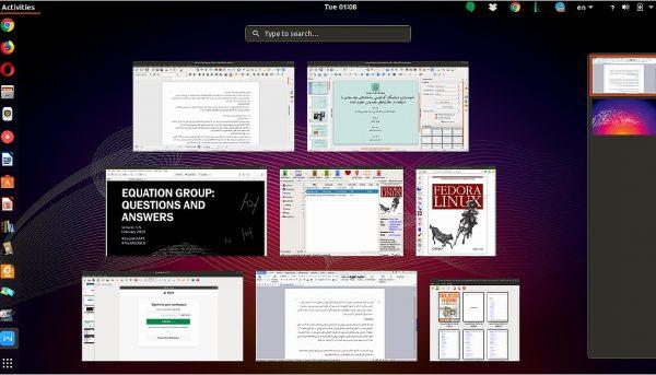 بهترین نرمافزارهای اوبونتو کدامند؟ بخش دوم