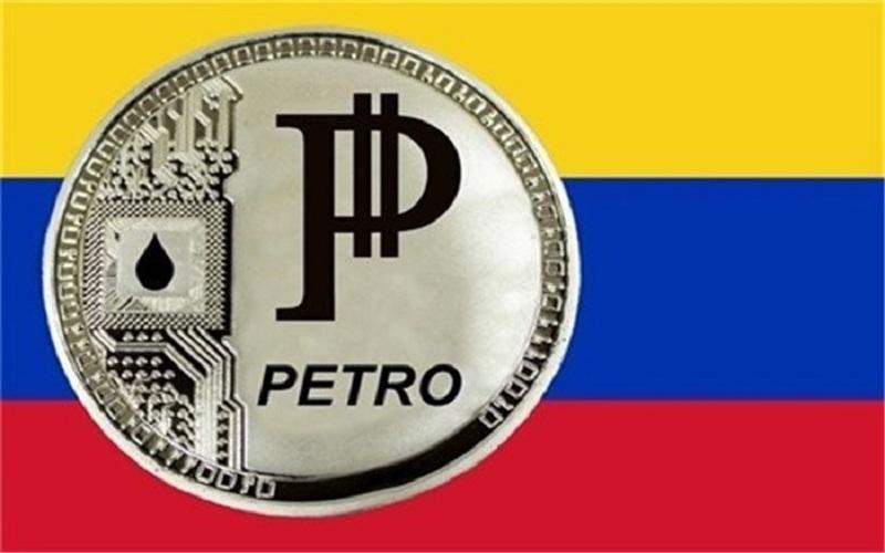 ونزوئلا ۶ میلیار دلار ارز رمزنگار منتشر میکند