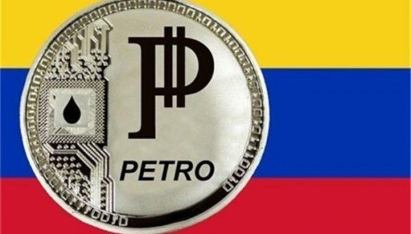 اصلاحات جدید اقتصادی در ونزوئلا