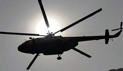 هلیکوپتری ایران فروخته شد