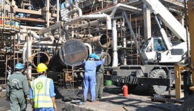 فهرست منابع واحد دستگاه مرکزی وزارت نفت منتشر شد