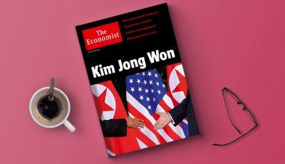 روایت اکونومیست از توافق ترامپ و رهبر کره شمالی