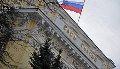 بانکهای روسی در حال کاهش سهم دلار در تراکنشها