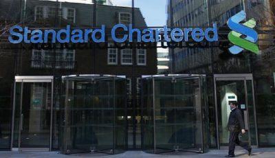 احتمال جریمه مجدد «استاندارد چارترد» به علت نقص تحریمها