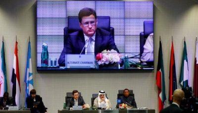 روسیه در نشست وزیران اوپک شرکت نمیکند
