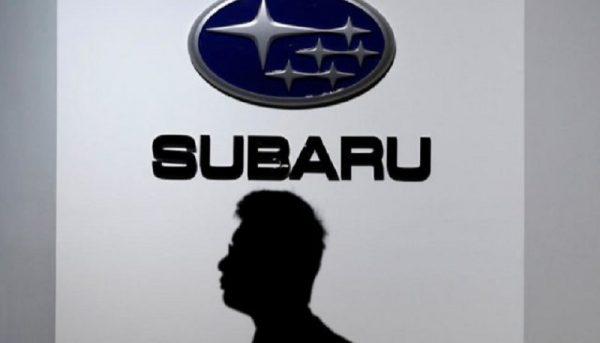 برکناری مدیرعامل خودروساز ژاپنی بعلت تقلب در آلایندگی خودروها