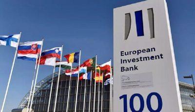 بانک سرمایهگذاری اروپا هم از مراوده با ایران سر باز زد